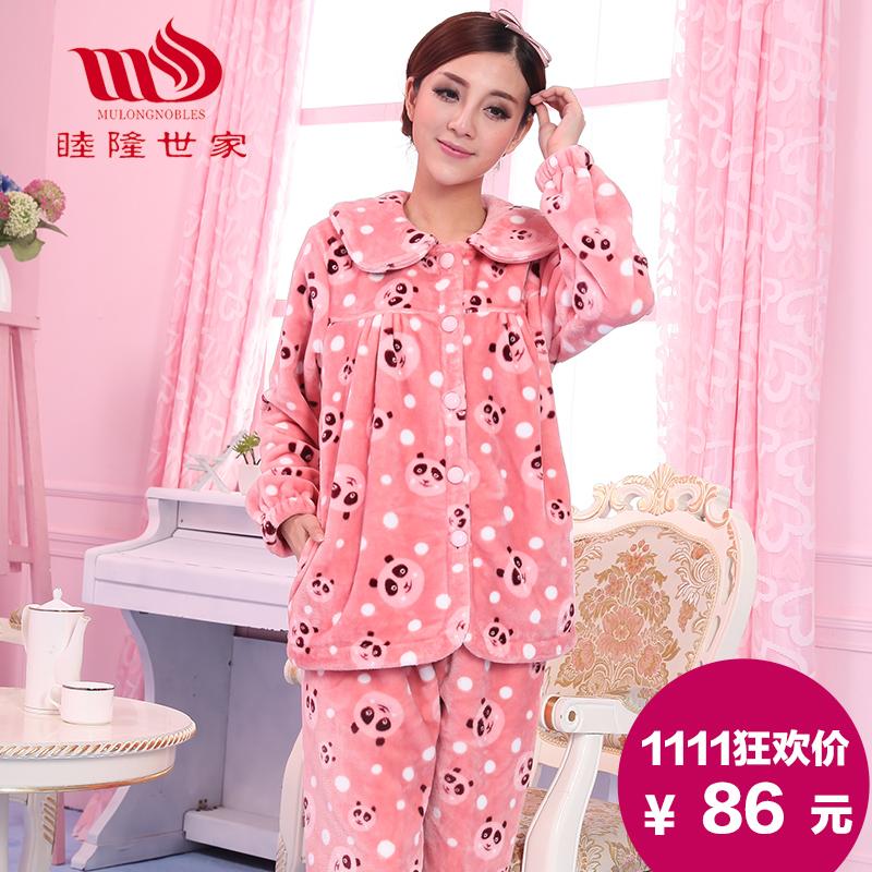 睦隆世家冬季法兰绒睡衣家居服卡通珊瑚绒熊猫睡衣女长袖套装加厚
