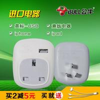 公牛插座转换插头带L01CE转换器 港行港版电器Iphone5S/6转换插器