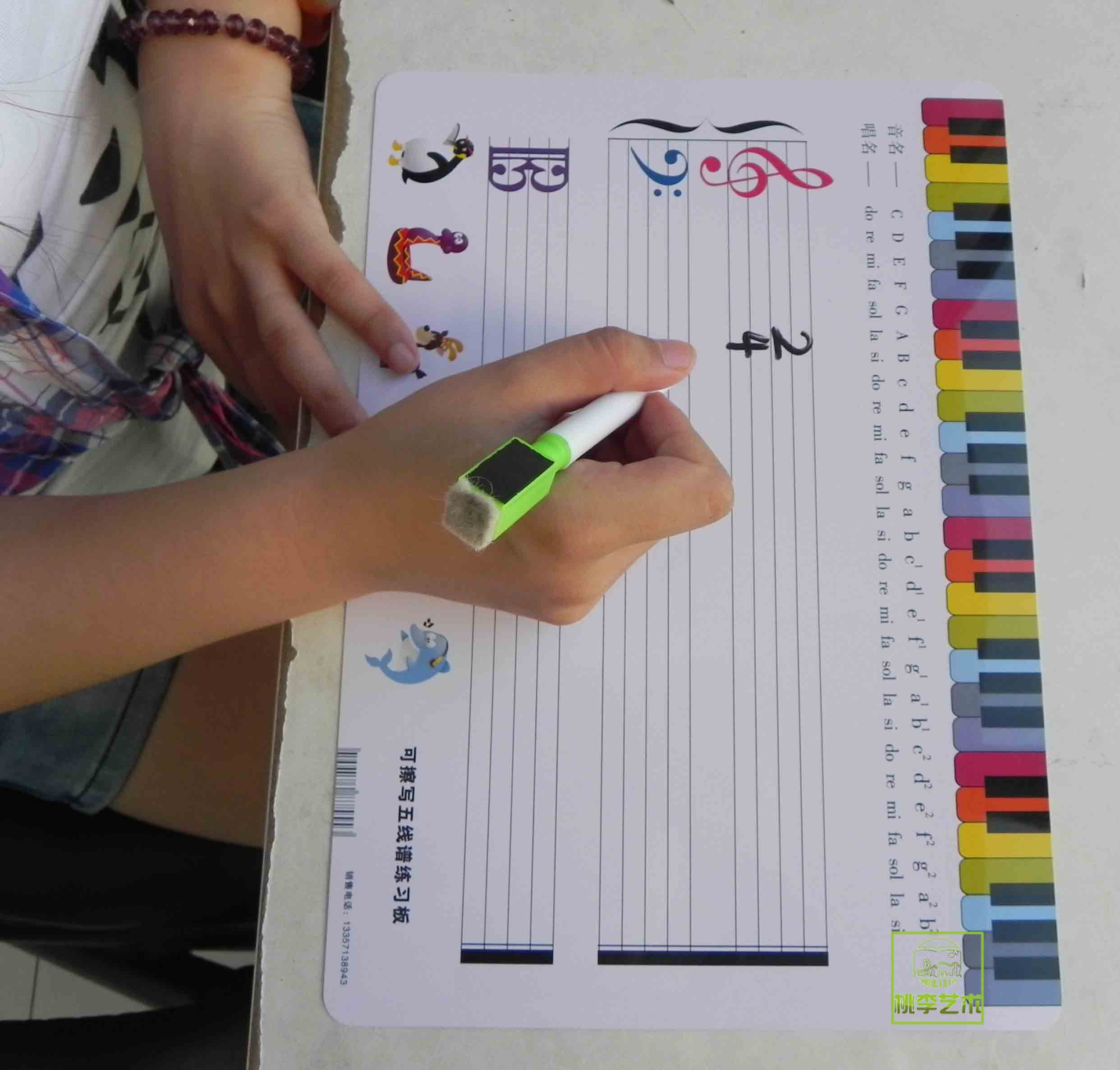 正版 实拍 可擦写五线谱练习板 键盘谱表音名分组对照图 配笔